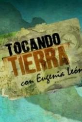 Tocando Tierra con Eugenia León: Son Jarocho