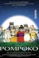 La Guerra de los Mapaches: Pompoko