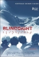 Blindsight - A Ciegas
