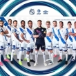 Puebla FC VS León - Liga MX: Guardianes 2020